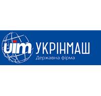 Державна фірма УКРІНМАШ