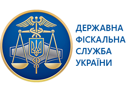 Державна фіскальна служба України