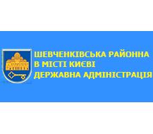 Шевченківська РДА
